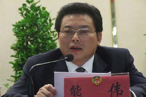 湖北省宜昌市委常委熊伟接受组织调查_政经频