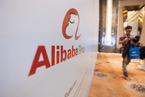 Alibaba Said to Delay New York Listing until after Labor Day