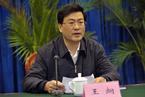 江苏原组织部长王炯转任河南省委副书记