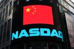 中国的优质企业何以竞相海外上市