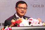 中民投拟在香港设百亿美元投资基金