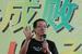 """财新记者何春梅在央广谈""""弯道上的新东方"""""""