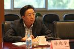 中国铝业原总经理孙兆学被开除党籍 与他人通奸