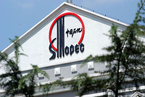 Harvest Announces Closed-End Fund to Invest in Sinopec Sales Company