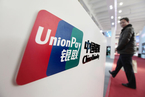 After Years of Dominance, UnionPay's Enemies Arrive at the Gates