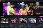 湖南广电全力以赴做网 押宝芒果TV