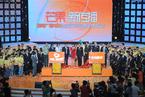 【音频】财新记者覃敏在央广谈电视湘军勇创新世界