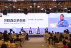 【视频】【时讯】2014财新·西门子创新论坛举办