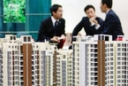 Qingdao, Fuzhou Offer Better Mortgage Terms to Spur Property Sales