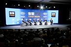 【视频】财新辩论:重启中国金融业