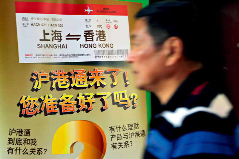 表示沪港通作为长期制度设计惠及两地