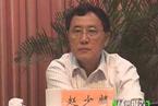 江苏省委原常委赵少麟退休八年仍落马