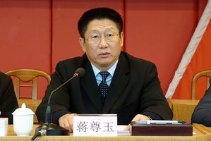深圳市政法委书记蒋尊玉接受组织调查