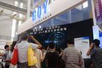GQY视讯受让股东二手豪车引市场质疑