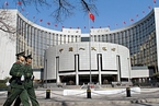 PBOC Gives Banks 300 Bln Yuan Reason to Start Lending More