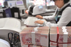 【特供】3000亿疫情专项再贷款 如何救人所急