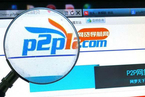 China Merchants 'Ready to Be Supervisor for P2P Lending Business'