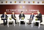 中国制造业的挑战与机遇