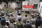 设立中国巡回法庭的制度性考量