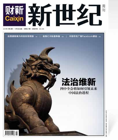 沙龙365登入周刊第627期