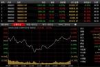 权重低迷 A股缩量微涨0.27%