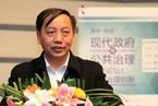 刘剑文:落实税收法定原则尚需艰难跳跃
