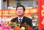 广东肇庆市人民政府副市长范汝雄被查