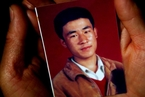 【特稿】呼格吉勒图案:枪决18年后的再审