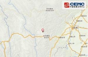 四川康定6.3级地震已造成5人死亡