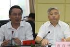 三次接棒盛茂林 戴道晋升任湖南副省长