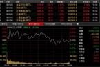 沪指新高2720点 冲高回落收跌0.10%