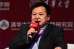 CSRC Official Detained by Party's Corruption Watchdog