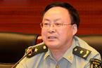 【独家】解放军南京政治学院副院长戴维民少将被查