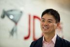 刘强东称将进入证券、征信、保险和银行业