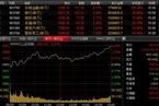 券商股重演涨停潮 沪指冲上3000点
