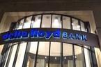 安邦2.19亿欧元收购比利时百年银行
