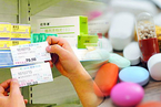 国务院明确进口新药价格天花板