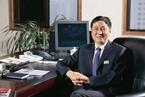 成都银行原董事长由他人代持本行股份