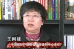 国际广播电台影视译制中心原主任王刚建等人被查
