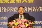 中国联通信息化和电商部原总经理宗新华被查