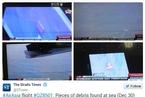 搜救人员发现疑似亚航失联客机碎片