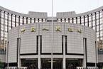 银行间市场扩大开放 境外央行官储可进入