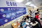 争鸣|申曙光:中国社会保险制度的主要挑战