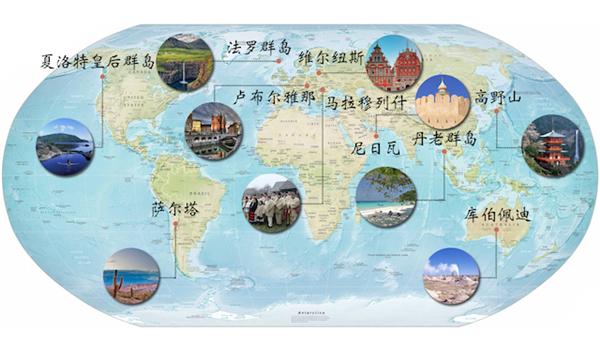 可能是最小众的2015旅行目的地榜单