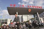 盘前必读:上海自贸区将再出金改新策 银行结售汇9个月后终现顺差