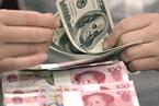 盘前必读:人民币大幅升值