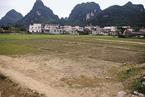 土壤标准九年迂回