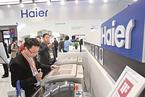 海尔称54亿美元竞购GE家电并非价格取胜