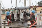 输配电价改革提速 试点新增四省区