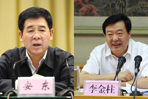 安东李金柱当选陕西省人大常委会副主任